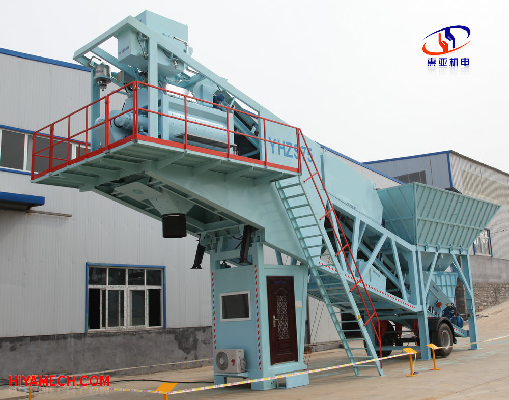 trailer mobile concrete mixing plant